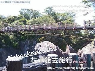 城崎海岸-門脇吊橋-伊豆