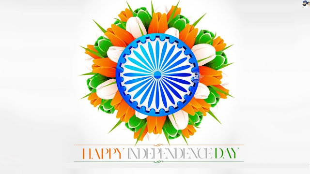 Happy Independence Day 2018 Photos