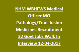 NHM West Bengal WBHFWS Medical Officer MO Pathalogy, Transfusion Medicines Recruitment 32 Govt Jobs Walk In Interview 12-04-2017