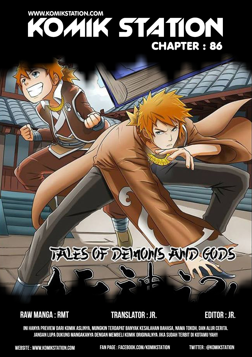 Tales of Demons and Gods Chapter 86