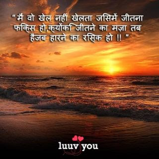 Latest royal attitude status in hindi