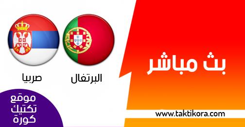 مشاهدة مباراة البرتغال وصربيا بث مباشر اليوم 25-03-2019 التصفيات المؤهلة ليورو 2020