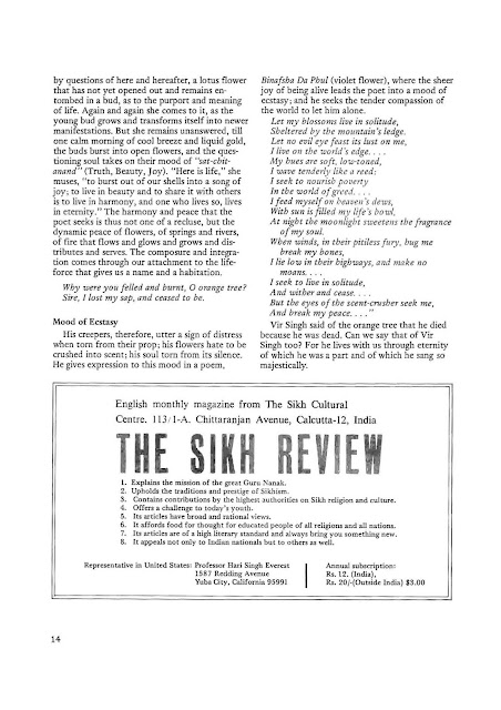 Sikh Digital Library: The Sikh Sansar USA-Canada Vol  1 No