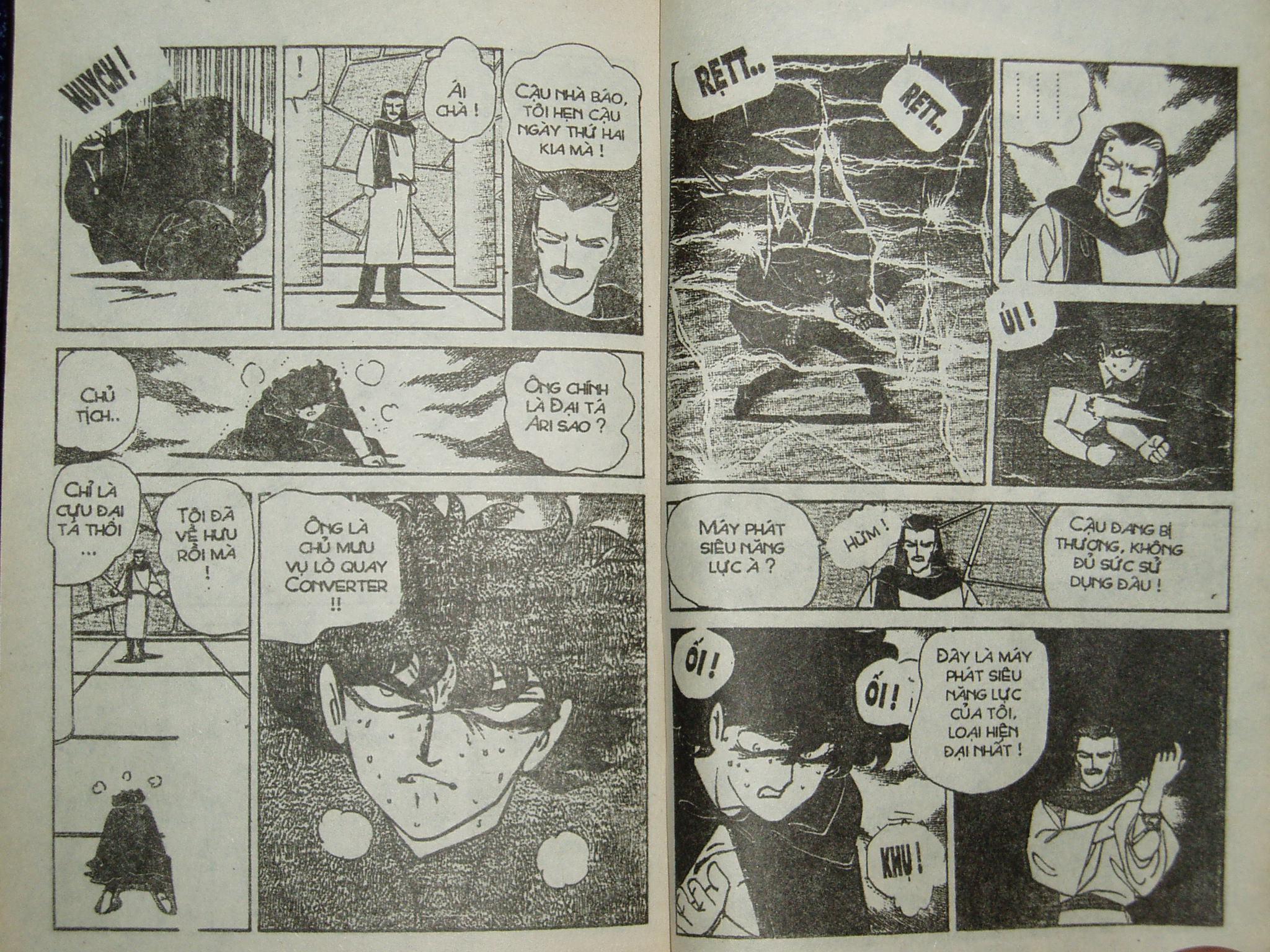 Siêu nhân Locke vol 14 trang 73
