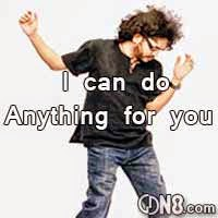 I can do anything for you lyrics