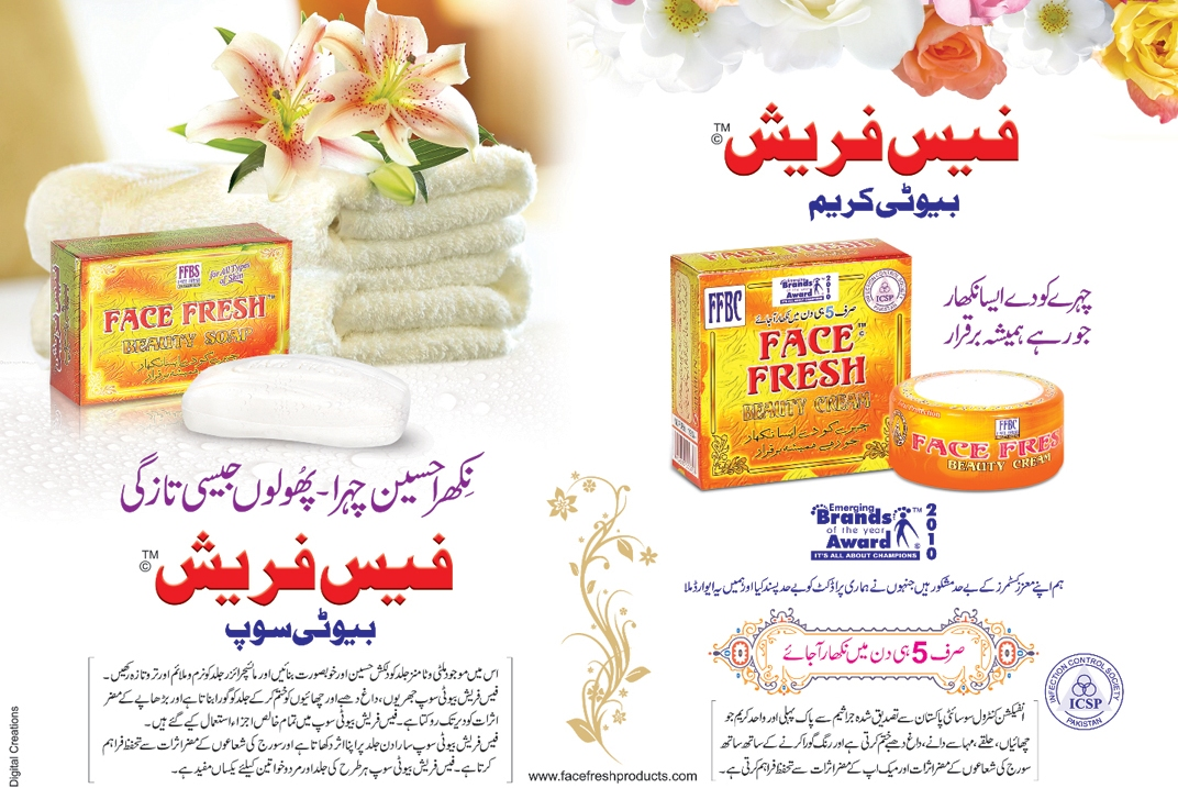 Pakistan Fresh Products Face
