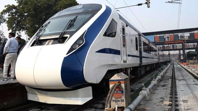वंदे भारत एक्सप्रेस: भारत की सबसे तेज ट्रेन @ 180 किमी / घंटा