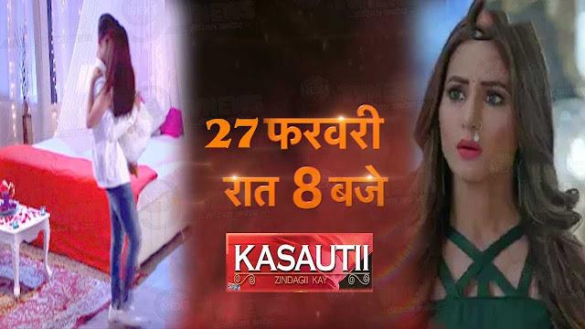 Big Dhamaka : Prerna Enters Anurag's House As His First Wife To Take Revenge, Komolika Shocked