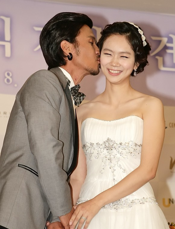 lee eun joo and yang hyun suk age difference in dating