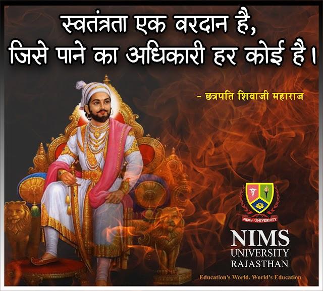 Shivaji Maharaj Motivational Thoughts in Hindi | Top Hindi Status