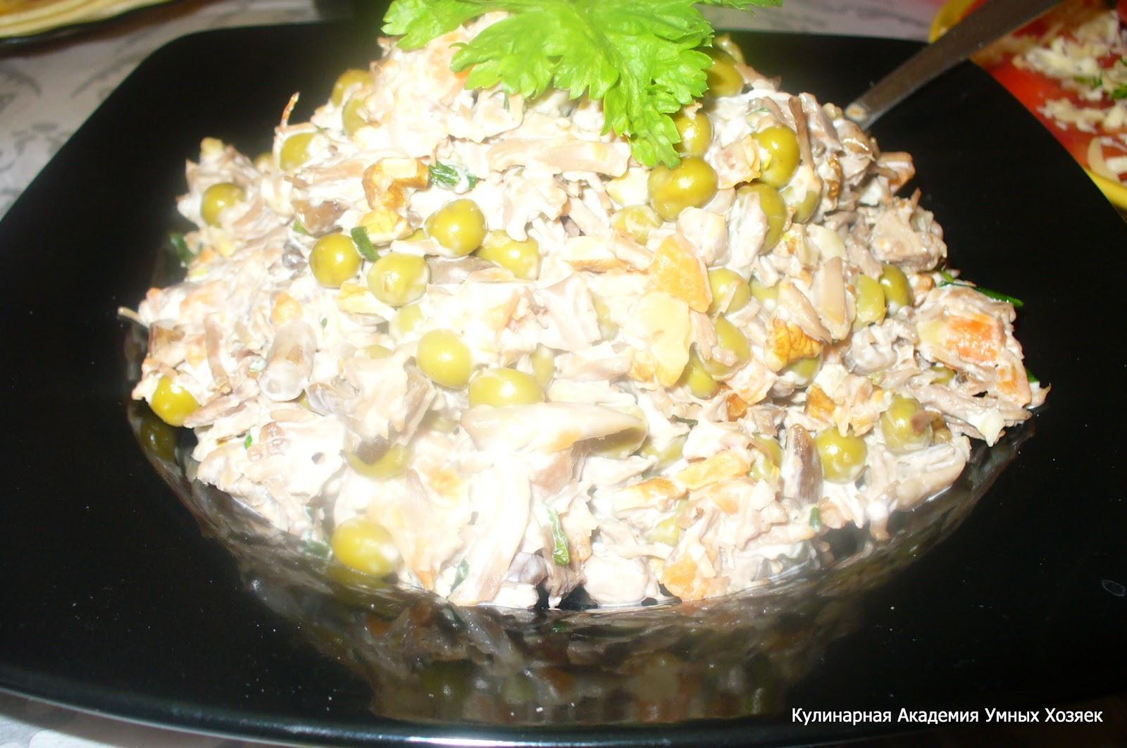 готовый салат с говядиной