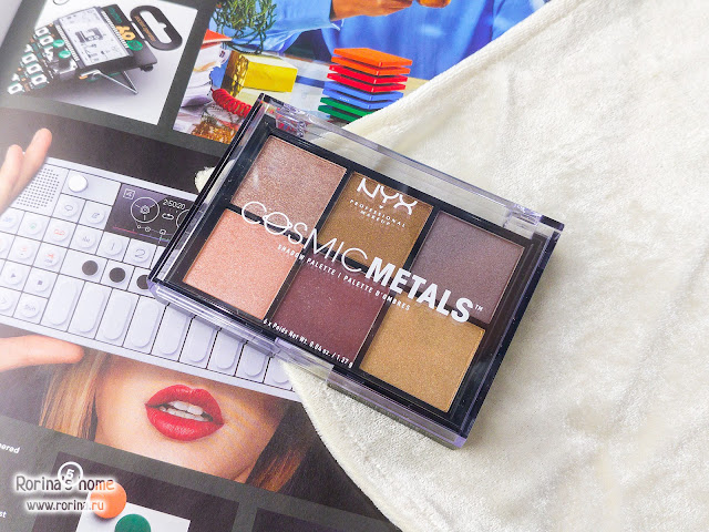 Палетка NYX Cosmic Metals Eyeshadow Palette: отзывы