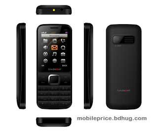 Symphony L56i Feature, Specification, Price In Bangladesh
