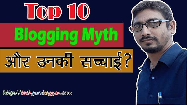 top-blogging-myth