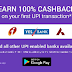 PhonePe App Offers : Get 100% Cashback Upto Rs 100 On PhonePe First Transaction(Unlimited Trick Added)