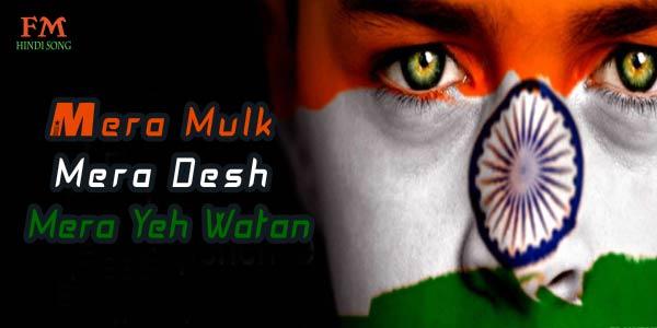 Mera-Mulk-Mera-Desh-Mera-Diljale-(1996)