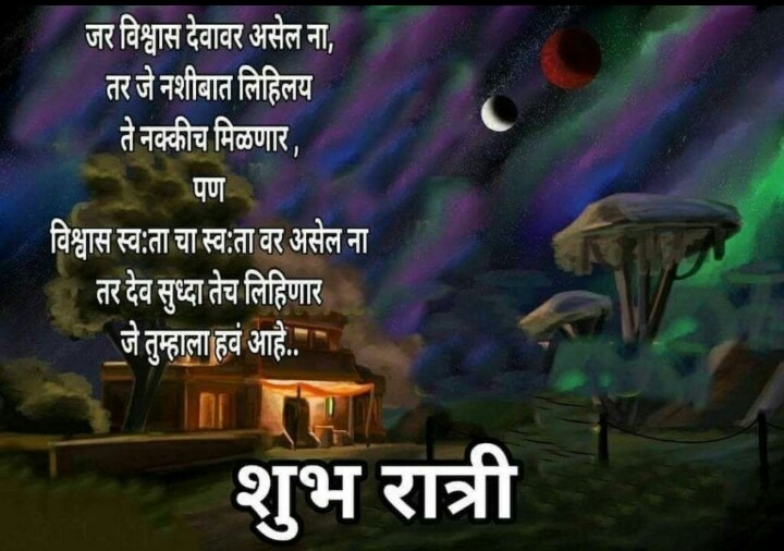 How mean means in hindi