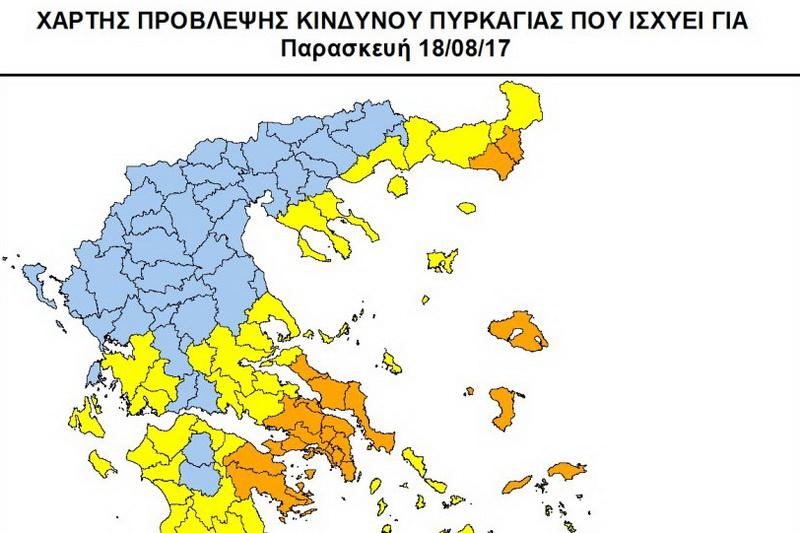 Αλεξανδρούπολη - Σουφλί: Μέτρα απαγόρευσης κυκλοφορίας λόγω υψηλού κινδύνου εκδήλωσης πυρκαγιάς