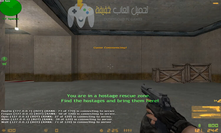 تحميل لعبة Counter Strike Condition Zero