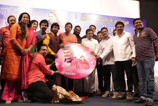 Ennodu Nee Irundhaal Tamil Movie Audio Launch  0066.jpg