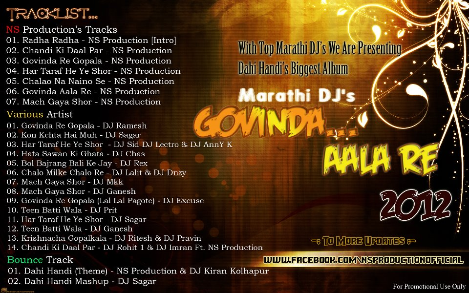 Govinda aala re aala dj remix songs download - www