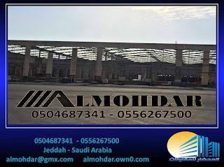 الزامل, السعودية, الشاهين, بتلر, كيربي, هناجر.مستودعات.مصانع, steel structure,