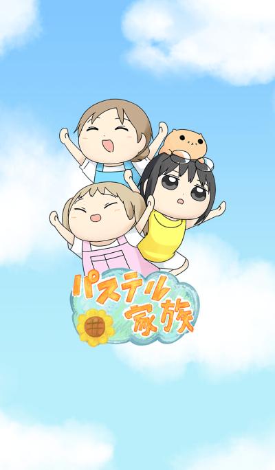 Pastel-Family