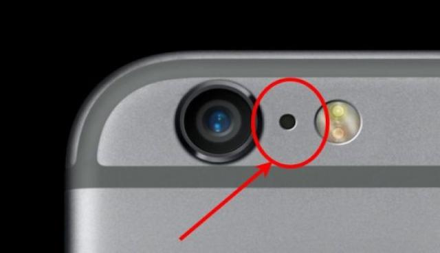 هل تساءلتم يوماً عن سبب وجود هذه النقطة السوداء على هواتفكم؟