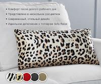 www.top-shop.ru/product/671503-dormeo-relax-sofa-v2/?cex=1534225&aid=24984