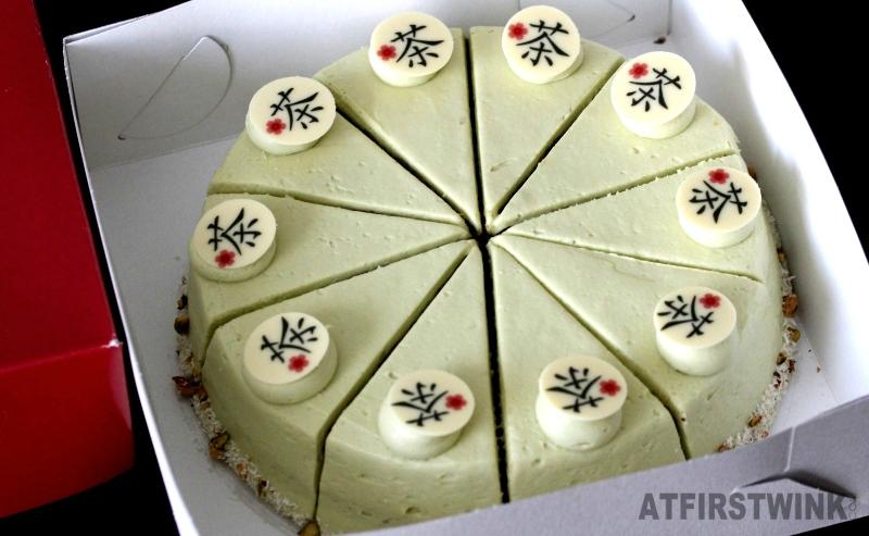 Koekela Rotterdam sliced green tea pie groene thee taart