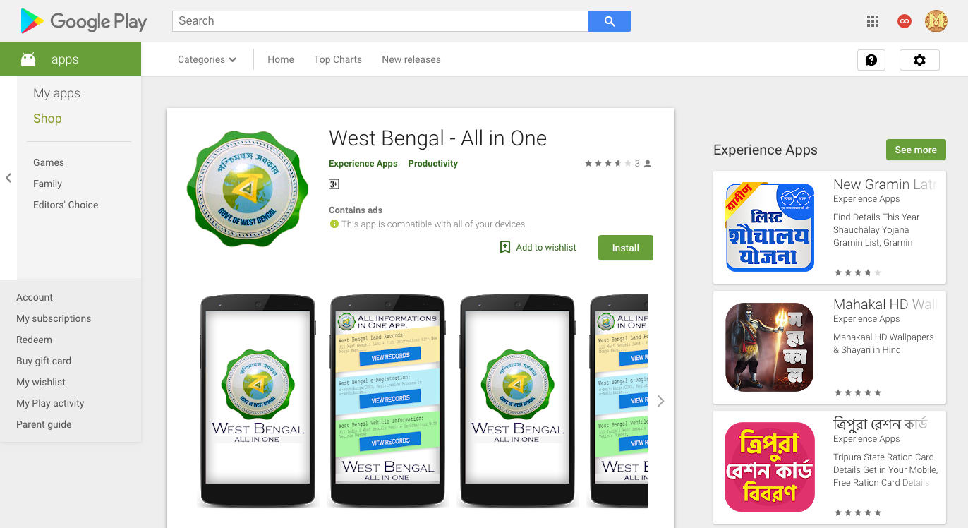 West Bengal Govt Android App Download Free