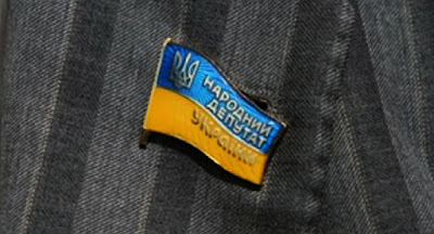 Генпрокуратура вимагає позбавити недоторканності 5 депутатів Верховної Ради