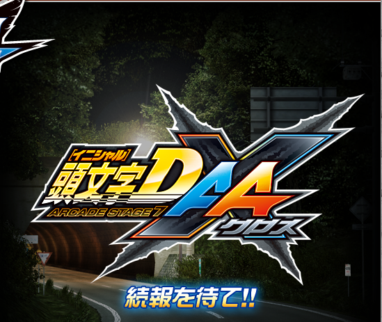 All Grounds: Initial D Arcade Stage 7 AA X ( D7AAX