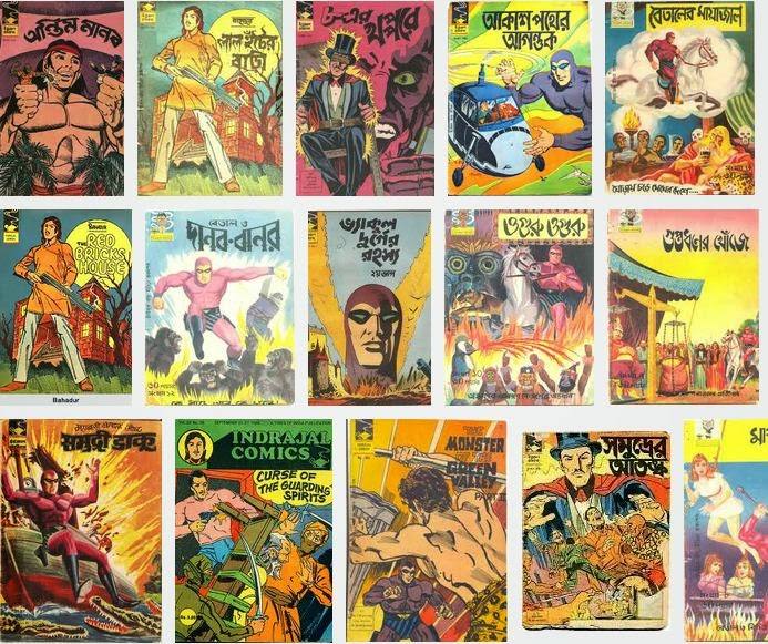 Image result for Bangladeshi comic books