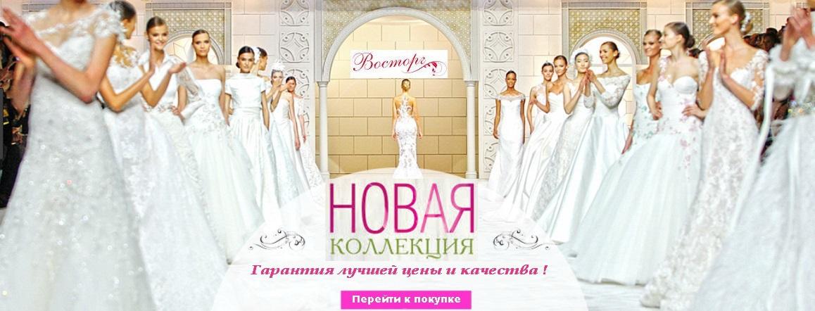 свадебные платья киев, свадебные платья киев недорого, свадебные платья киев цены, свадебные платья киев купить, свадебные платья киев цена, свадебные платья киев распродажа, свадебные платья киев 2015, свадебные платья киев напрокат, свадебные платья киев купить недорого, свадебные платья киев бу, свадебные платья киев аренда, свадебные платья киев акции, свадебные платья киев адреса, свадебные платья киев а-силуэт, свадебные платья киев амели, свадебные платья ампир греческие киев, свадебные платья ампир киев, свадебные платья анабель киев, свадебные платья ажур киев, свадебные платья академгородок киев, свадебные платья киев большие размеры, свадебные платья киев борщаговка, свадебные платья киев берестейская, свадебное платье киев бу, свадебное платье бу киев купить, свадебные платья для беременных киев купить, свадебные платья б у киев, свадебные платья берта киев, свадебные платья брендовые киев, свадебные платья киев вельон, свадебные платья киев вера вонг, свадебные платья киев вк, свадебные платья киев вконтакте, свадебные платья киев венера, свадебные платья киев в украинском стиле, свадебные платья киев в греческом стиле, свадебные платья в киеве, свадебные платья в киеве цены, свадебные платья в киеве купить, свадебные платья киев греческий стиль, свадебные платья киев горького, свадебные платья киев где купить, свадебное платье киев грн, свадебные платья годе киев, свадебные платья г киева цены, свадебные платья города киева, свадебные платья киев 2000 грн, свадебное платье киев 1000 грн, свадебные платья киев дарынок, свадебные платья киев до 6000, свадебные платья киев для полных, свадебные платья киев даяна, свадебные платья киев дешево, свадебные платья киев до 2000 грн, свадебные платья киев до 3000 грн, свадебные платья киев дарынок цены, свадебные платья киев до 5000 грн, свадебные платья киев для беременных, свадебные платья у киев, свадебные платья киев на заказ, закрытые свадебные платья киев, зимние свадебные платья киев, свадебные платья пош