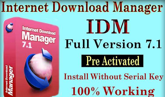 এবার ডাউনলোড হবে বুলেটের গতিতে পিসির জন্য ডাউনলোড করে নিন IDM - Internet Download Manager