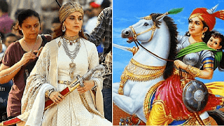 "Manikarnika: The Queen of Jhansi"" Full Movie Wiki"