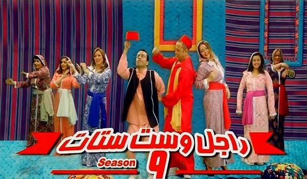 مسلسلات عربية مشاهدة راجل وست ستات الموسم التاسع الحلقة 14 خطف عنتر 1 Hd