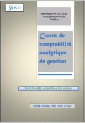 Cours de comptabilité analytique de gestion