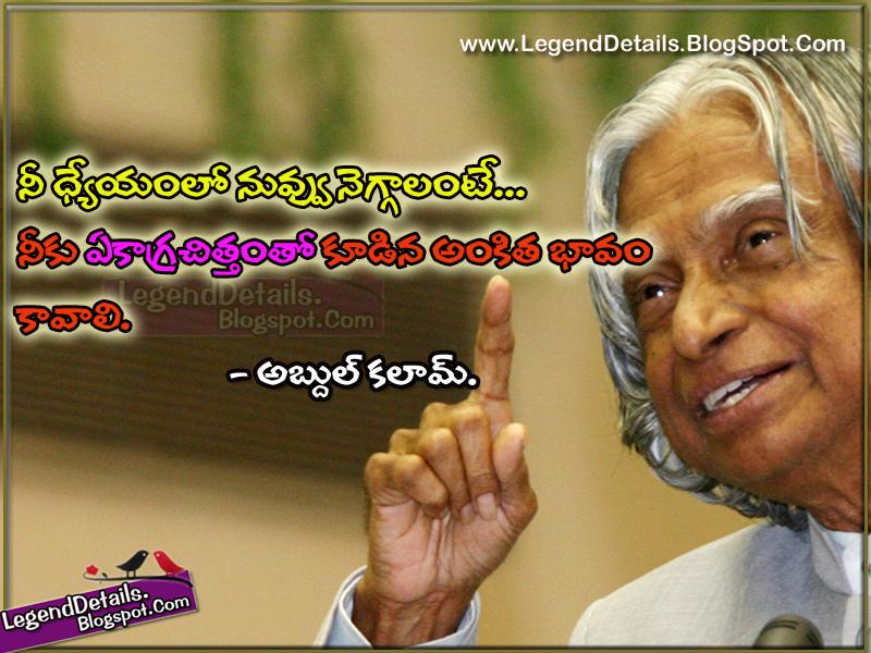 Abdul Kalam Popular Inspirational Quotes In Telugu Nice Abdul Kalam