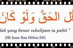 Pengertian Syaja'ah dan Pentingnya Syaja'ah dalam Islam