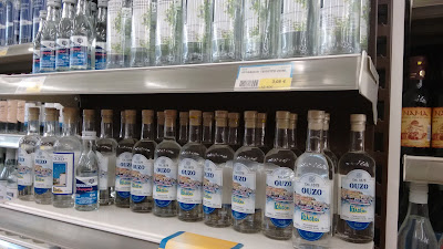 Alchohol in a typical Greek Supermarket