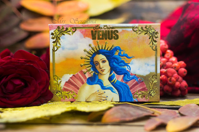 Venus the Grunge Eyeshadow Palette Lime Crime