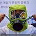 ABD Kongresi rapor istedi: Nükleer saldırı sonrası Rusya ve Çin hükümetleri ayakta kalabilir mi? - Bloomberg