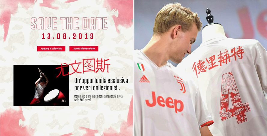 pretty nice c1ab8 fe0ff Release Date Revealed: Super-Limited Chinese Juventus 19-20 ...