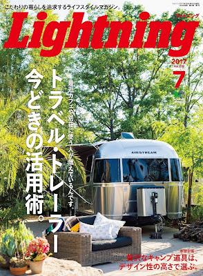 Lightning(ライトニング) 2017年07月号 Vol.279 raw zip dl