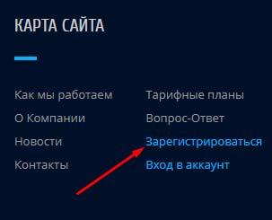 Регистрация в Perfect7