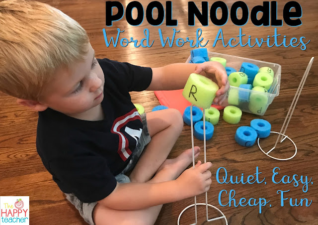 Hands on word work activities