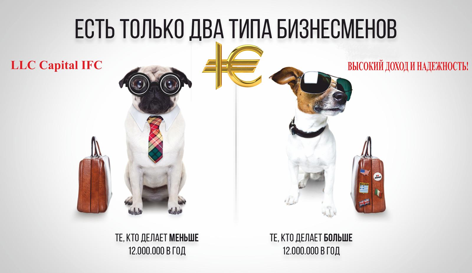 Смешные картинки про бизнес