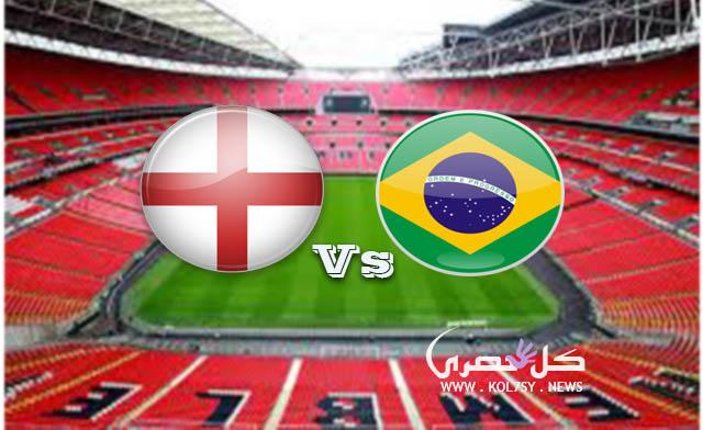 مشاهدة مباراة البرازيل وانجلترا مباشر